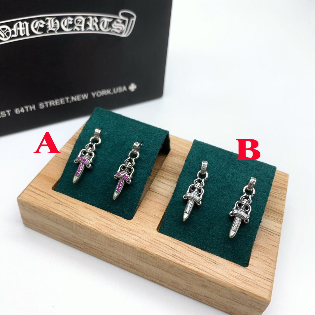 Sword Earrings - FashionBeast