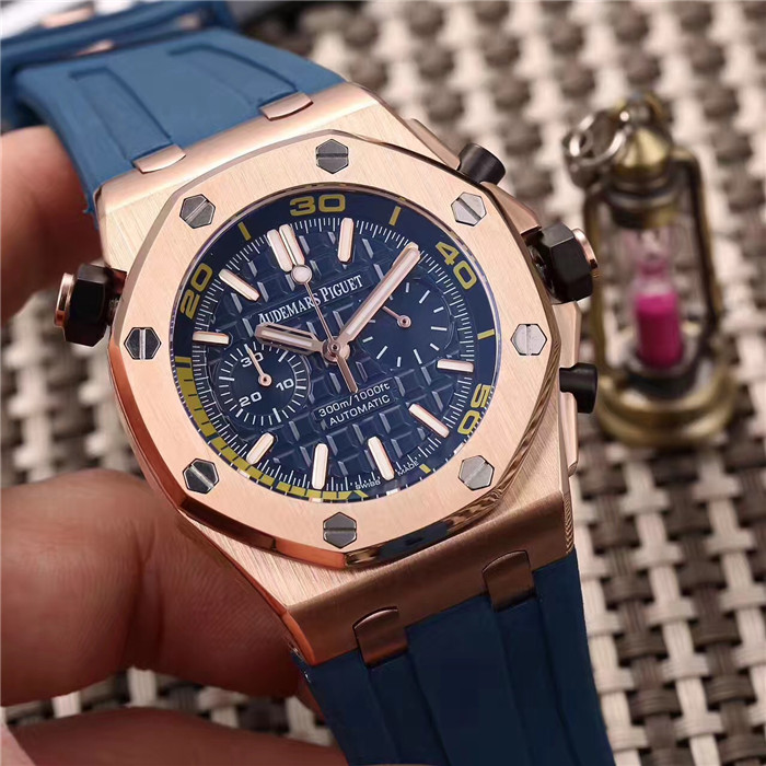 Audemars Piguet Royal Oak Offshore Jewelly Men Blue Strap Watch - FashionBeast