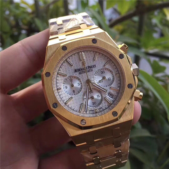 Audemars Piguet Royal Oak H57475 Watch - FashionBeast